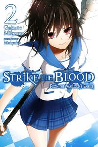 Strike the Blood Novel 02