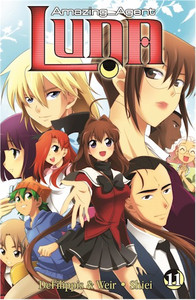 Amazing Agent Luna Graphic Novel 11