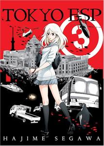 Tokyo ESP Graphic Novel 03