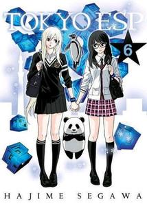 Tokyo ESP Graphic Novel 06