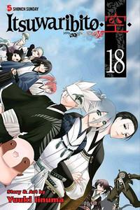 Itsuwaribito Graphic Novel Vol. 18