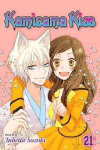 Kamisama Kiss Graphic Novel 21