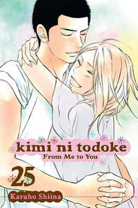 Kimi ni Todoke: From Me To You Graphic Novel 25