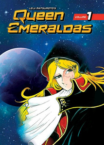 Queen Emeraldas Graphic Novel 01 (Hardcover)