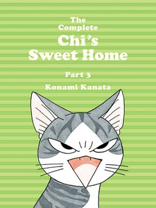 Chi's Sweet Home Omnibus 03