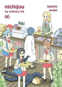 Nichijou Graphic Novel 04