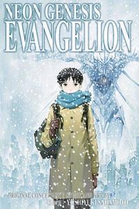 Neon Genesis Evangelion Omnibus 05