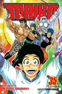 Toriko Graphic Novel 35: Macaque I Have This Dance?