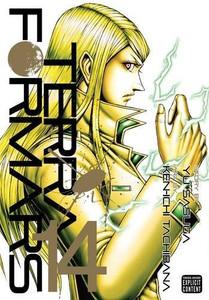 Terra Formars Graphic Novel Vol. 14
