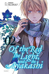 Of The Red, The Light, And The Ayakashi Graphic Novel 02