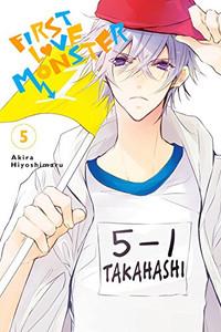 First Love Monster Graphic Novel 05