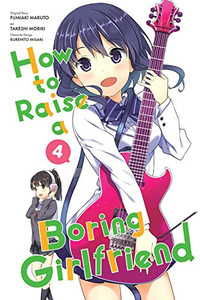 How to Raise a Boring Girlfriend Graphic Novel 04