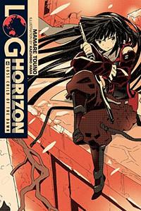 Log Horizon Novel 06