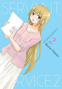 Servant x Service Graphic Novel Vol. 02
