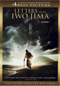 Letters From Iwo Jima DVD (Live)