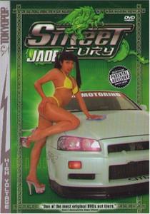 Street Fury DVD Jade