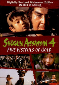 Shogun Assassin DVD 04 Five Fistfuls of Gold (Live)