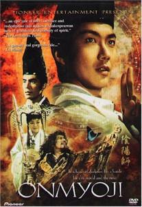 Onmyoji (Feature Only Version) DVD