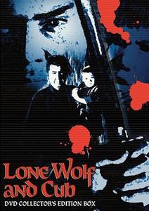 Lone Wolf & Cub DVD Box Set (Live)