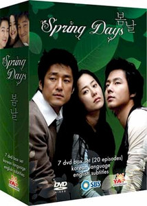 Spring Days DVD Box Set