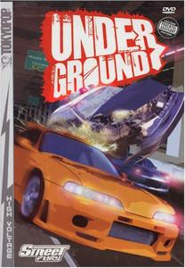 Street Fury DVD Underground
