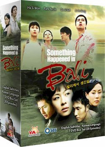 Something Happened in Bali DVD Box Set