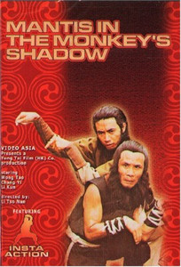 Mantis in the Monkey's Shadow DVD