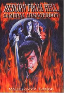 Reborn From Hell Samurai Armageddon DVD
