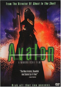Avalon DVD