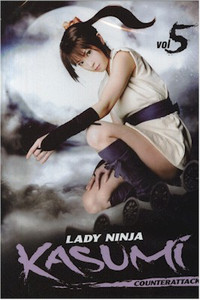 Lady Ninja Kasumi DVD 05 (Live)