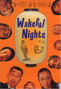 Wakeful Nights DVD (Live)