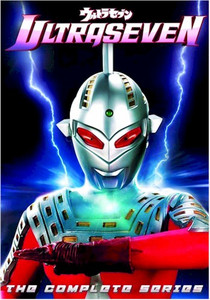 Ultraseven DVD The Complete Series