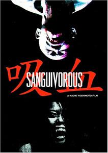 Sanguivorous DVD