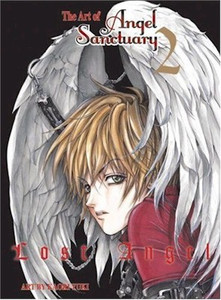 The Art of Angel Sanctuary 2: Lost Angel Art Book