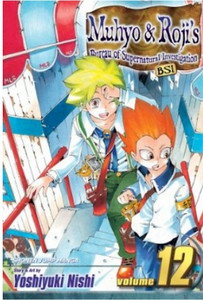 Muhyo & Roji's Bureau of Supernatural Investigation GN 12