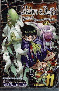 Muhyo & Roji's Bureau of Supernatural Investigation GN 11