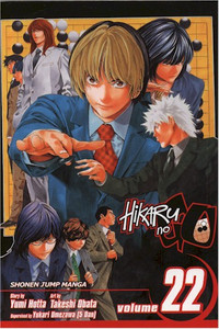 Hikaru No Go Graphic Novel Vol. 22