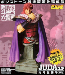 Fist of the North Star - Juda Mini Bust