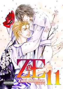 Ze Graphic Novel Vol. 11