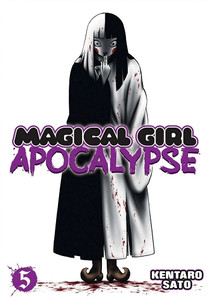 Magical Girl Apocalypse Graphic Novel 05