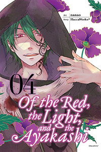 Of The Red, The Light, And The Ayakashi Graphic Novel 04