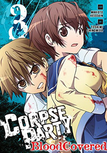 Corpse Party: Blood Covered Vol. 03