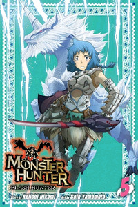 Monster Hunter: Flash Hunter Graphic Novel 05