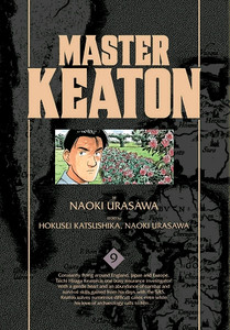Master Keaton Graphic Novel 09