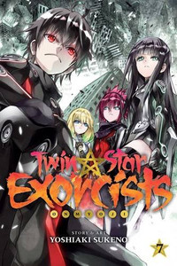 Twin Star Exorcists: Onmyoji Graphic Novel 07