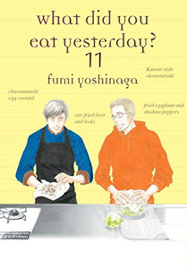 What Did You Eat Yesterday? Graphic Novel 11