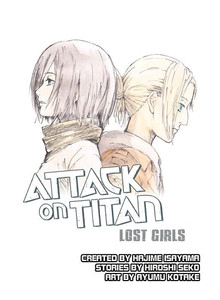 Attack on Titan Novel: Lost Girls