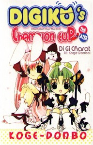 Di Gi Charat Graphic Novel Dejiko's Champion Cup Theater