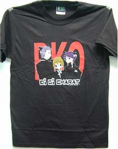 Di Gi Charat T-Shirt Boys in Black (Black)