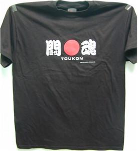Toukon (Fighting Spirit) T-Shirt (Black)